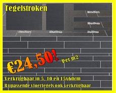 tegelstroken230x185